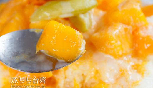 莉莉水果店 リーリーシュエイクオディエン(台南)