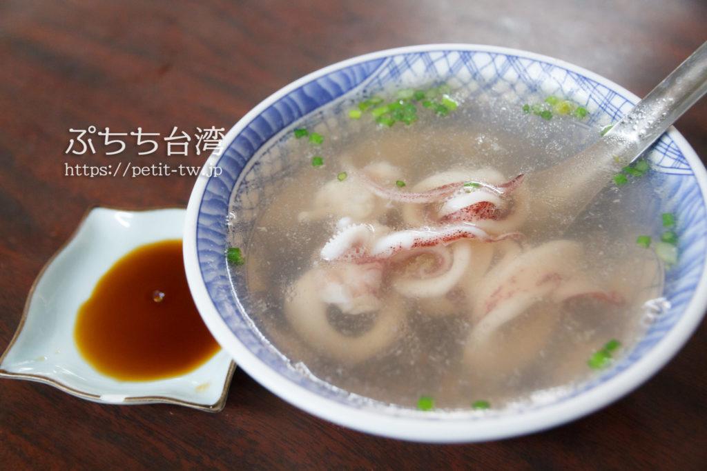 再發號肉粽のイカスープ