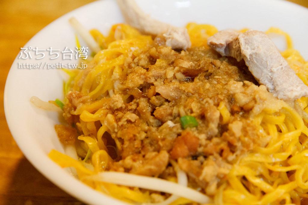 阿龍意面の意麺のにんじん麺