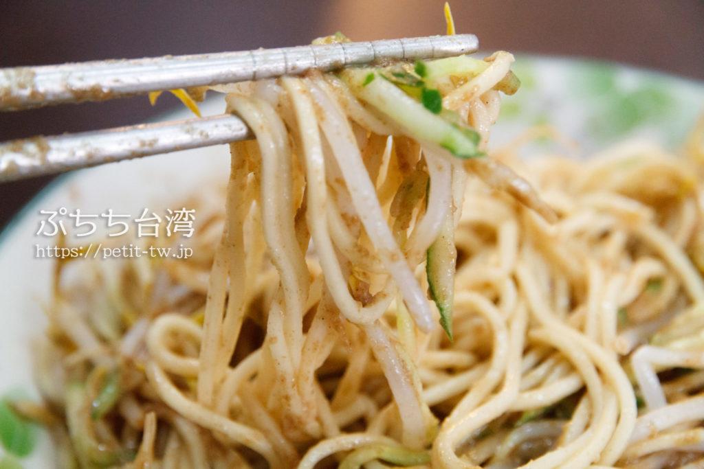 道地二空涼麺の涼麺