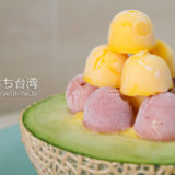 泰成水果氷店の哈蜜瓜瓜冰(メロン)