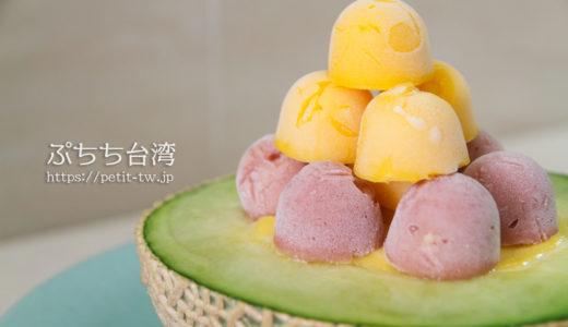 大人気のメロンデザート 泰成水果氷店 タイチョンシュイグゥオディエン(台南)