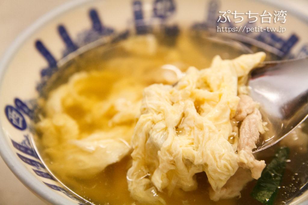 矮仔成蝦仁飯のかきたまスープ