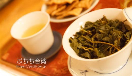 台湾茶の有名店 奉茶 フォンチャー(台南)