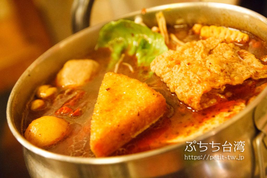 台南の奉茶の椒香麻辣火鍋
