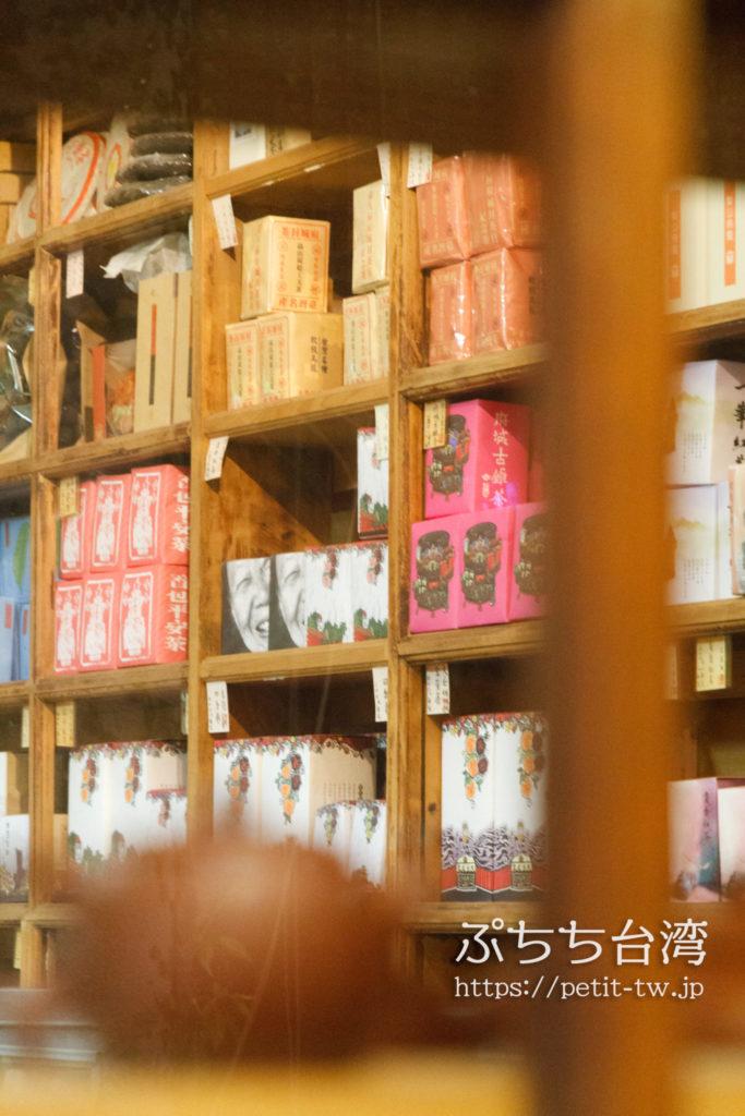 台南の奉茶の本店
