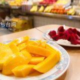 清吉水果のマンゴー