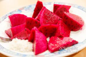 清吉水果のドラゴンフルーツ