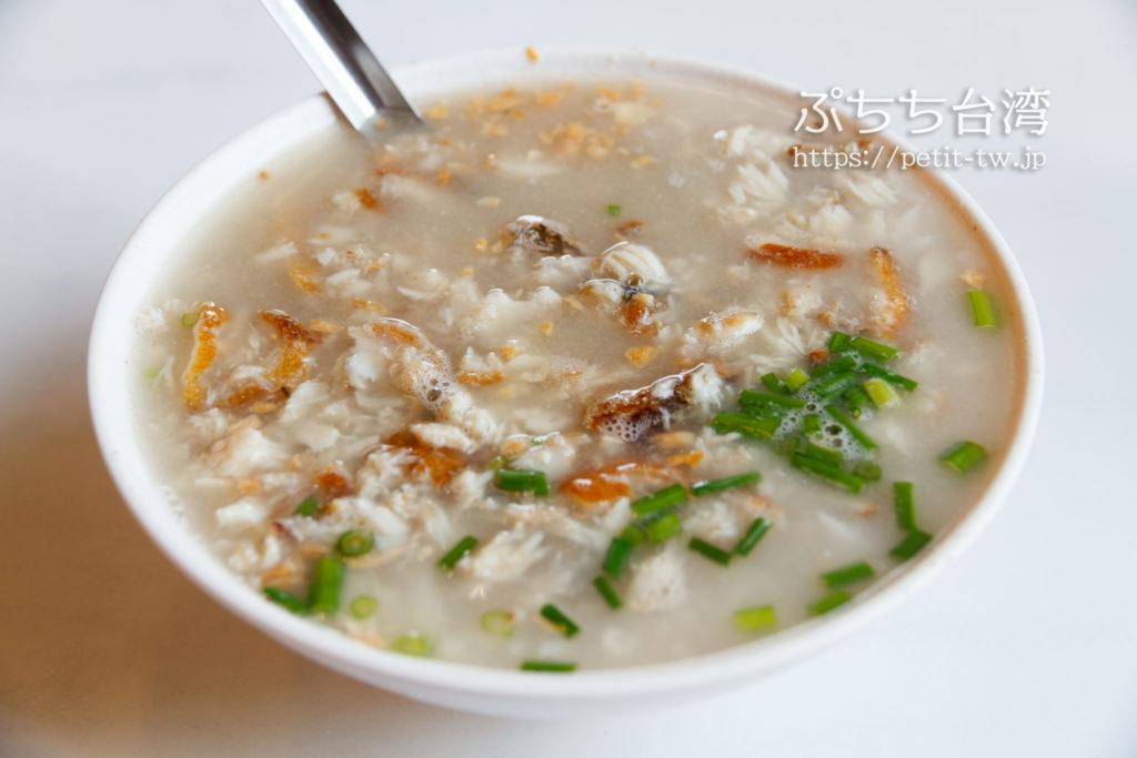 阿堂鹹粥の綜合鹹粥