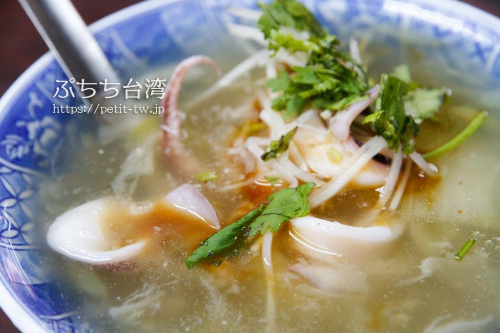 再發號肉粽のイカあんかけスープ