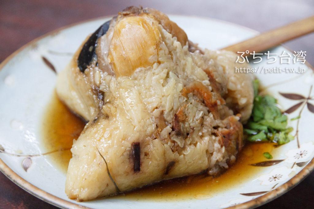 再發號肉粽の特製八寳肉粽