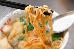 醇涎坊の鍋焼意麺