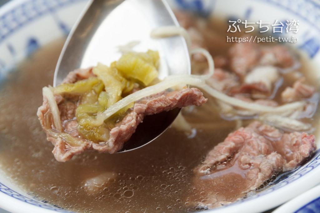 包成羊肉の羊肉スープ