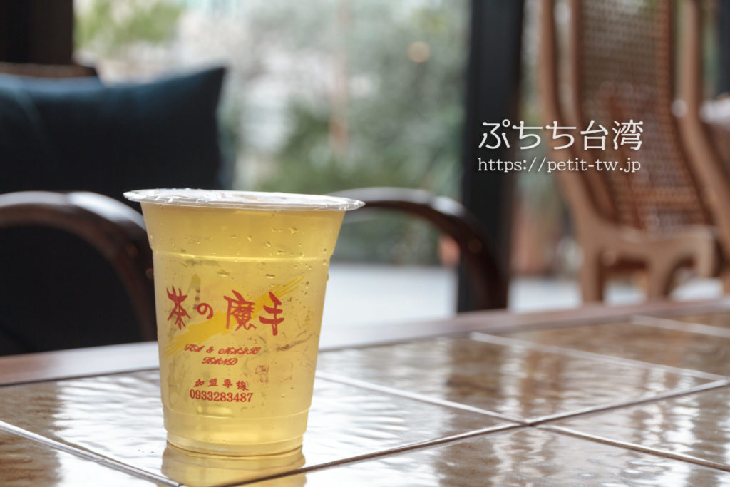 茶の魔手の緑茶