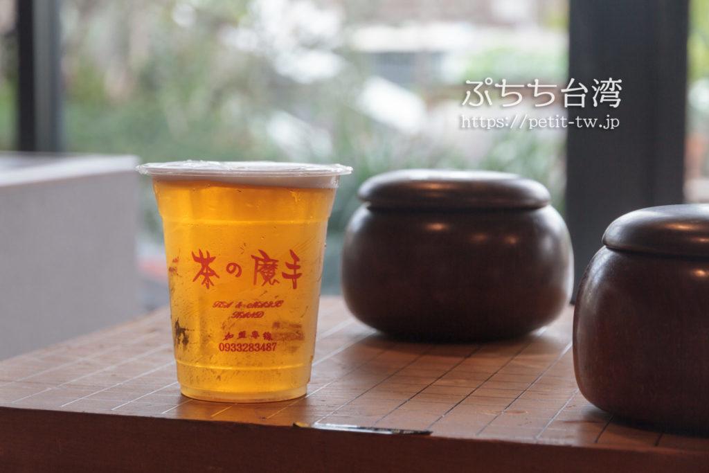 茶の魔手の烏龍茶