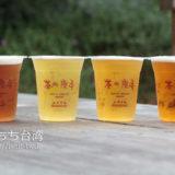 ドリンクスタンドの茶の魔手の台湾茶