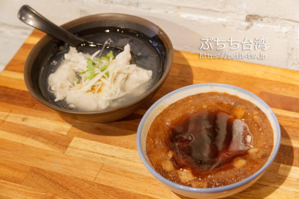 富盛號碗粿の碗粿と魚スープ