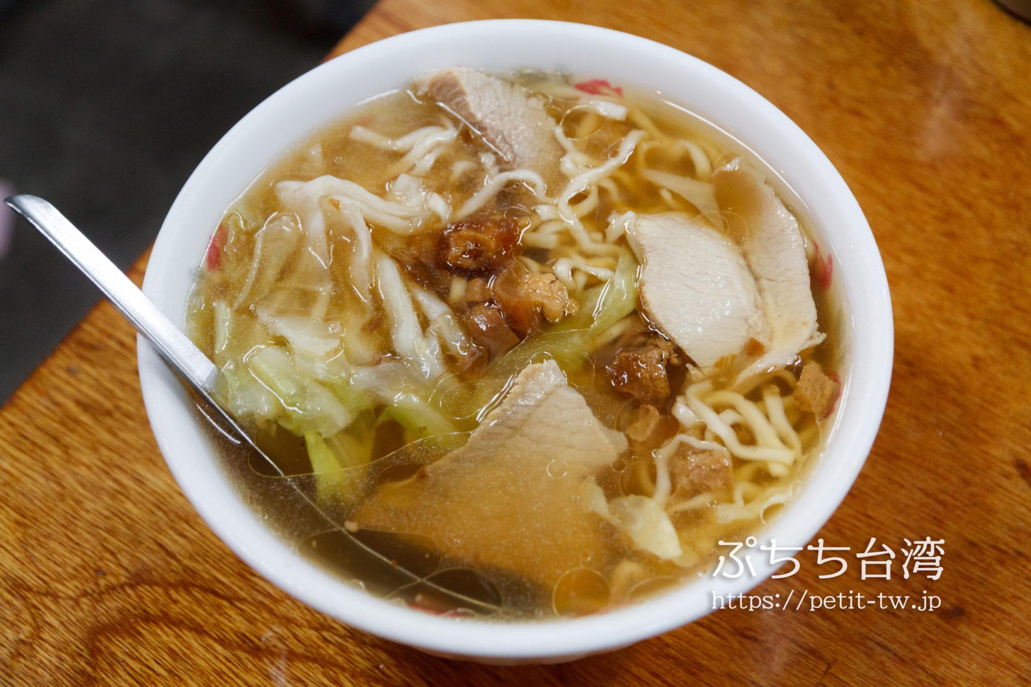 小杜意麺の意麺