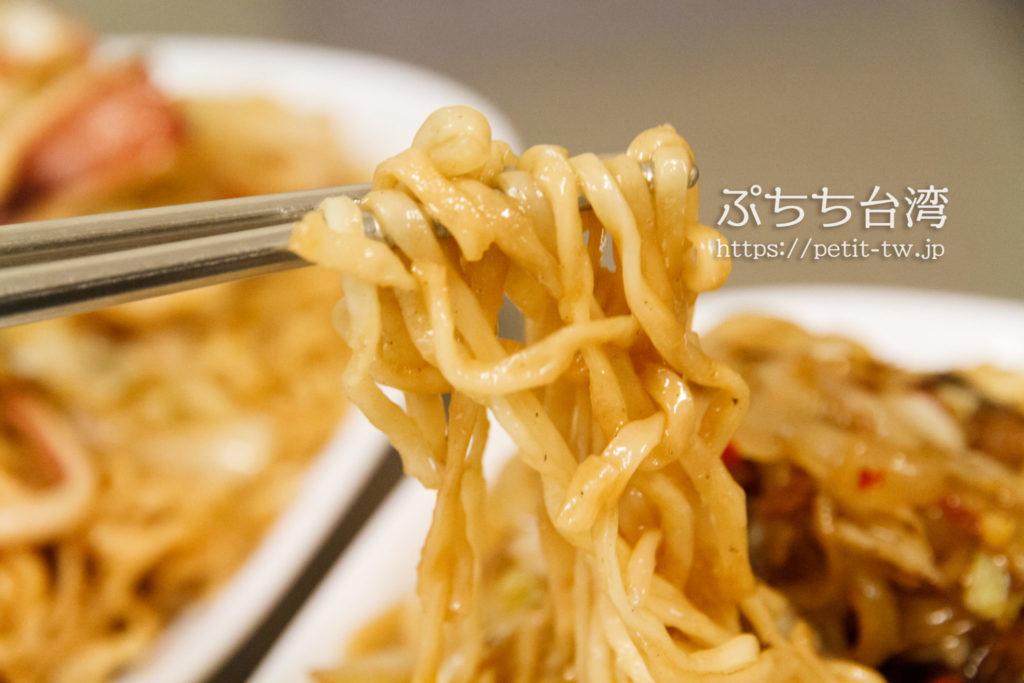 八三鱔魚意面の意麺