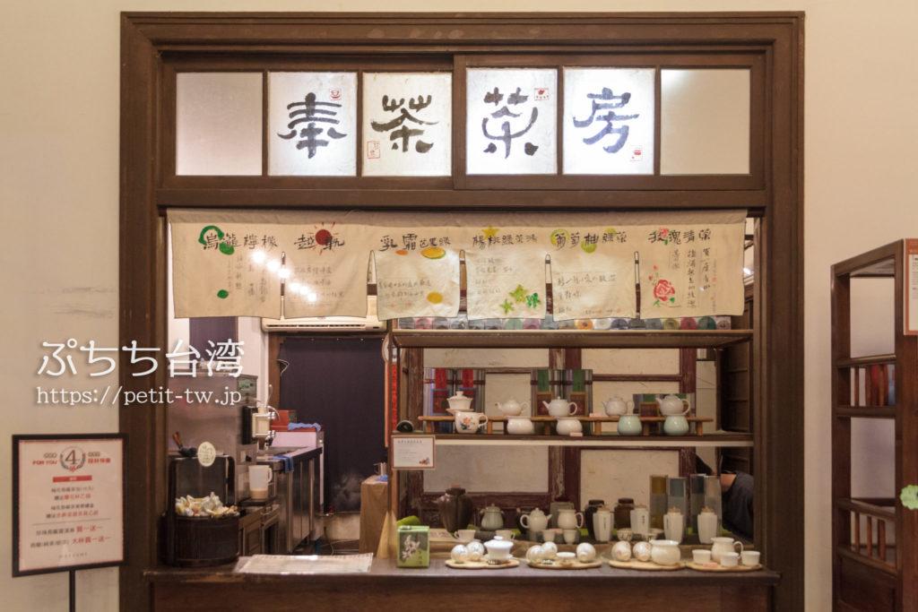 林百貨店の奉茶のドリンクスタンド