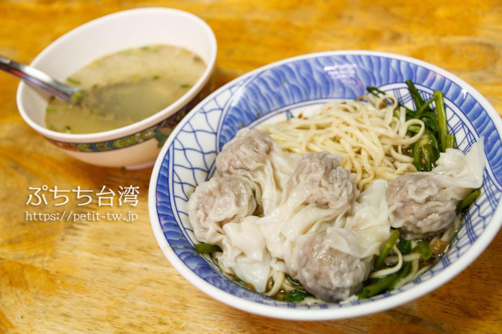 恭仔肉燥意面の海老ワンタン麺