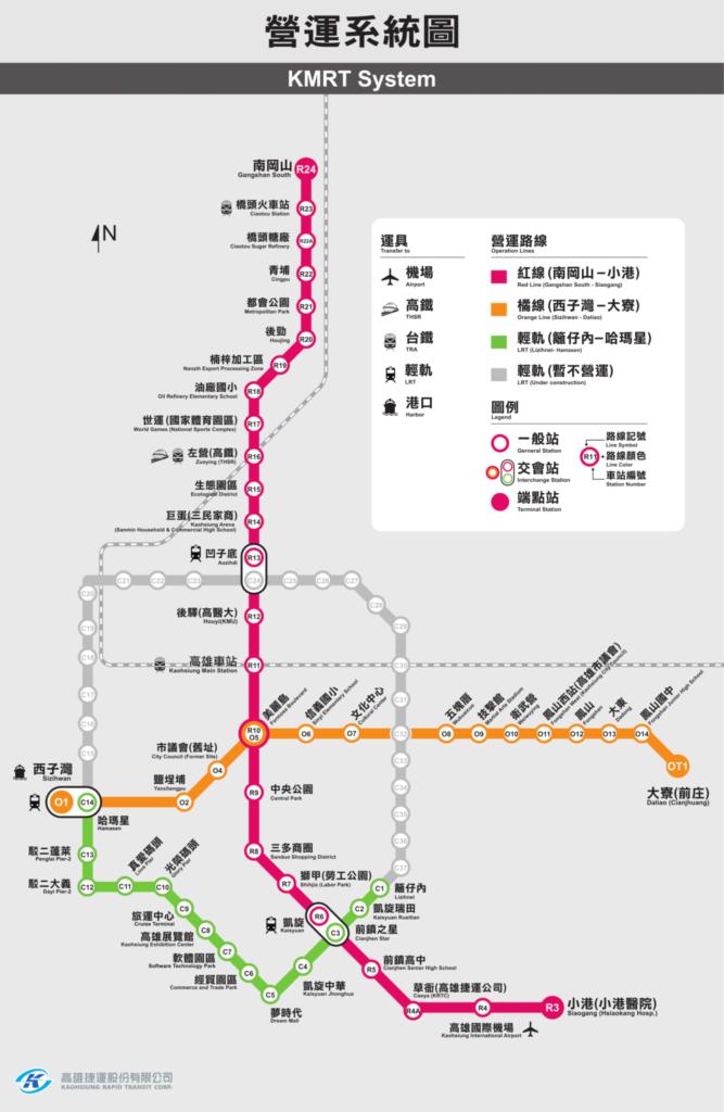 高雄LRT(ライトレール)の路線図