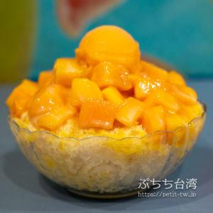 裕成水果のマンゴーかき氷
