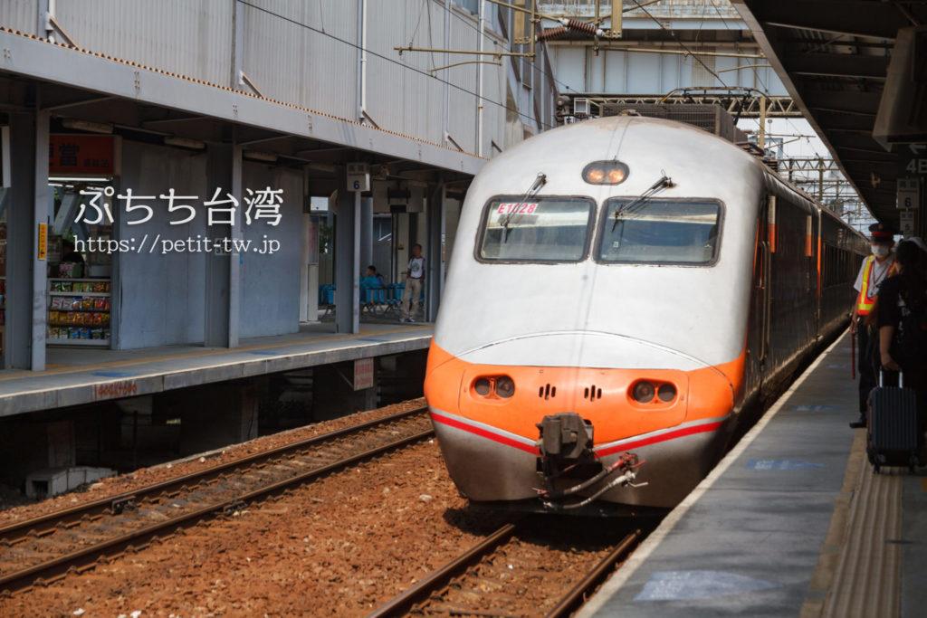 台湾鉄道の自強号