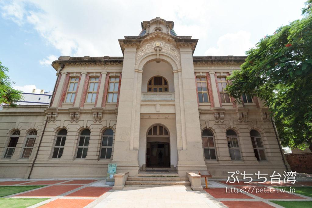 台南の呉園の公会堂の外観