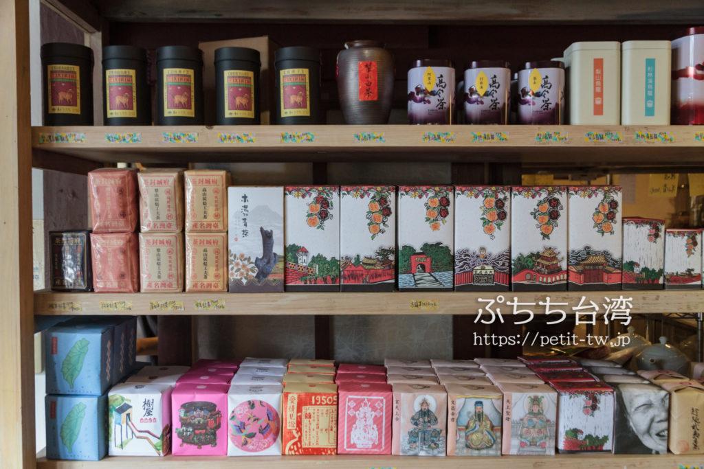 十八卯茶屋の茶葉
