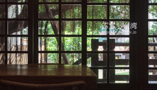 十八卯茶屋 台湾茶カフェ(台南)