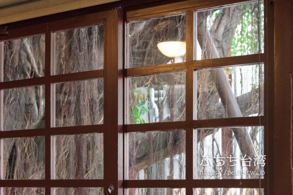 十八卯茶屋の店内から見た眺望