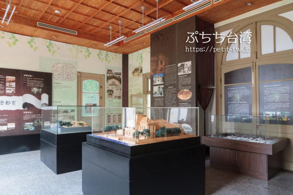 台南の呉園の展示スペース