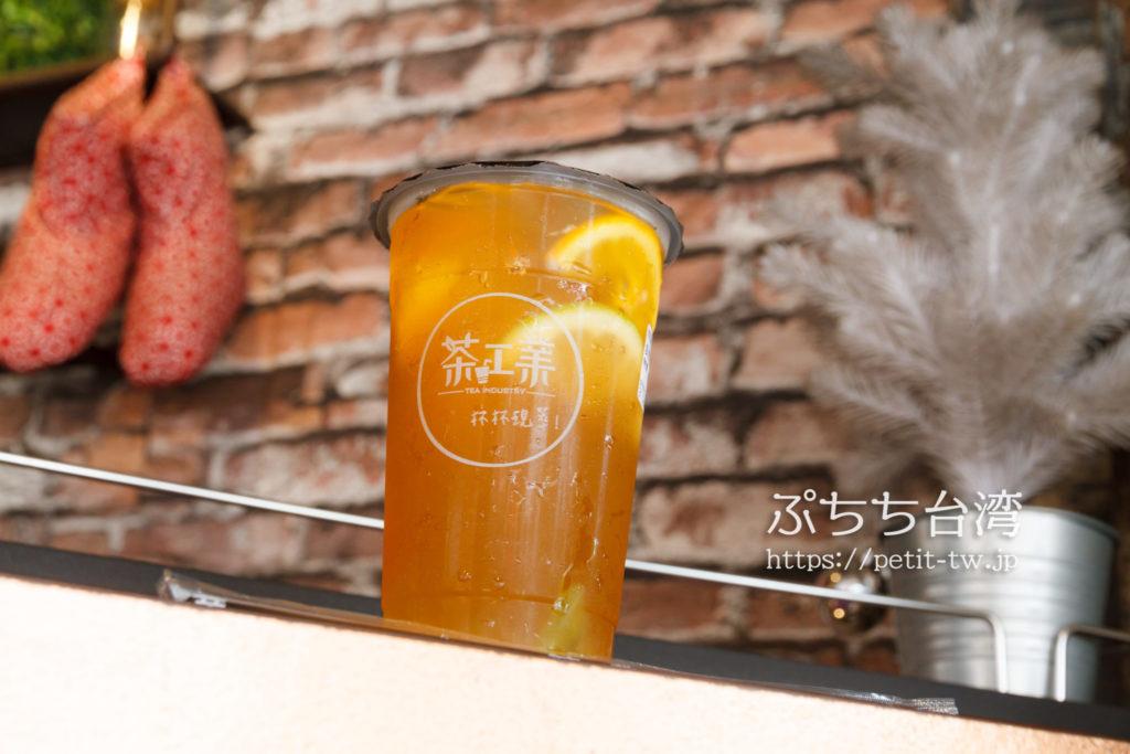 茶工業のフルーツティー
