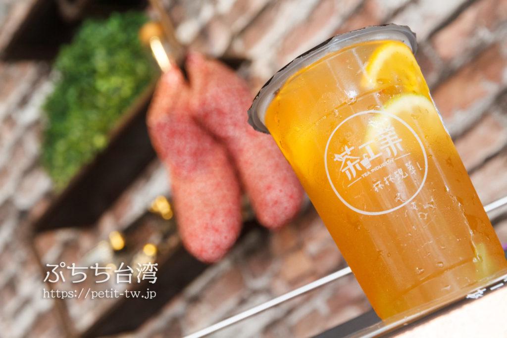 茶工業のフルーツティ