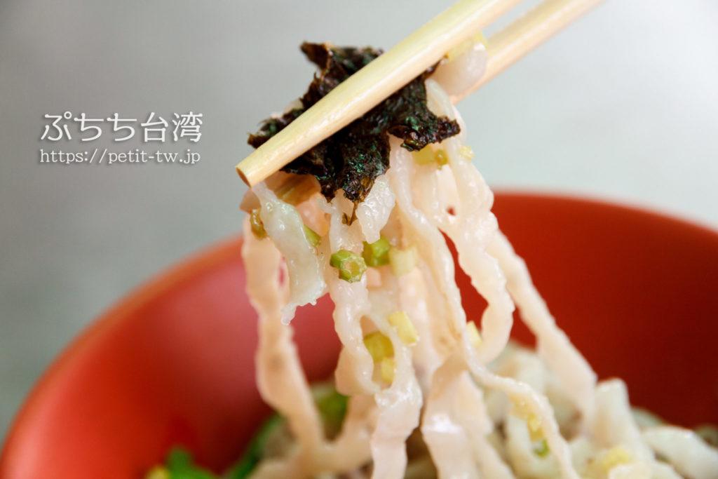 卓家汕頭魚麺の魚麺