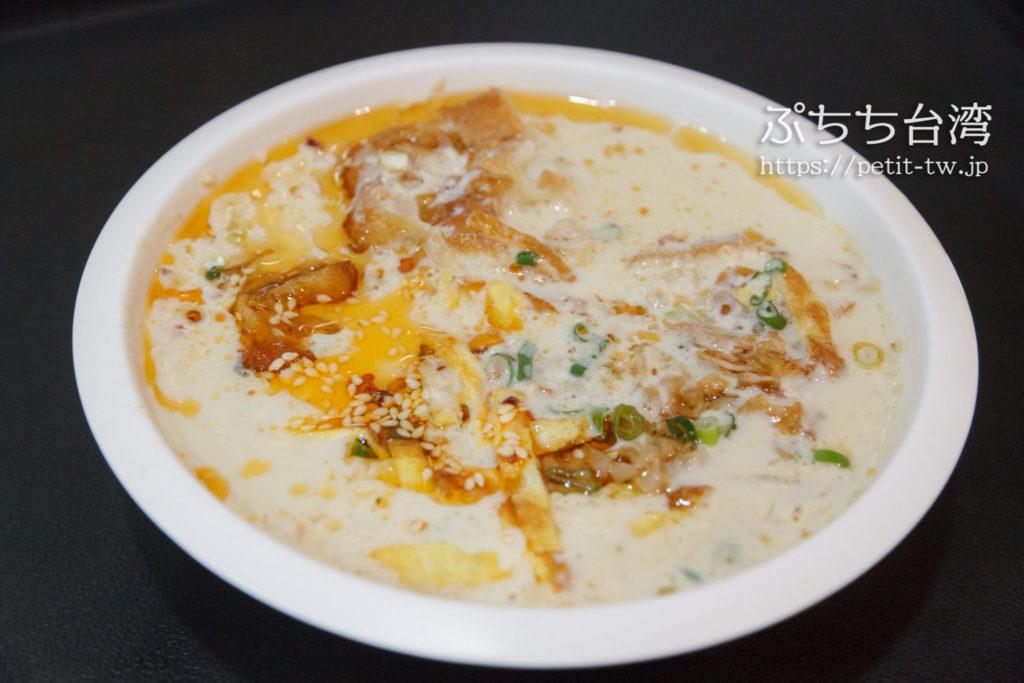 興隆居の豆腐スープ