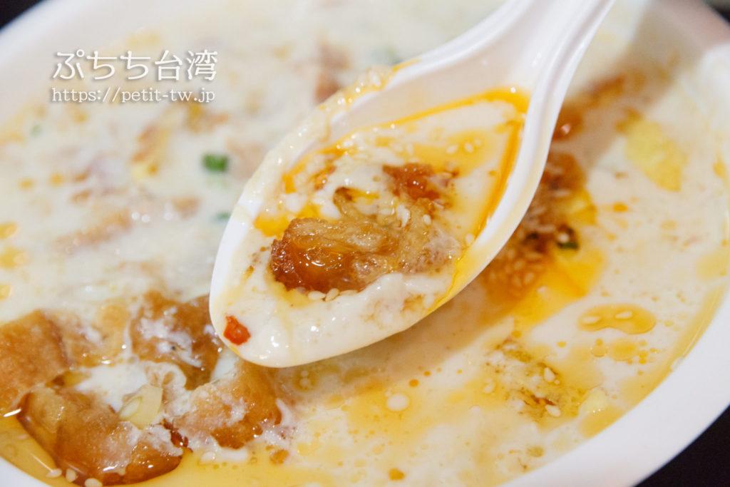 興隆居の豆乳スープ