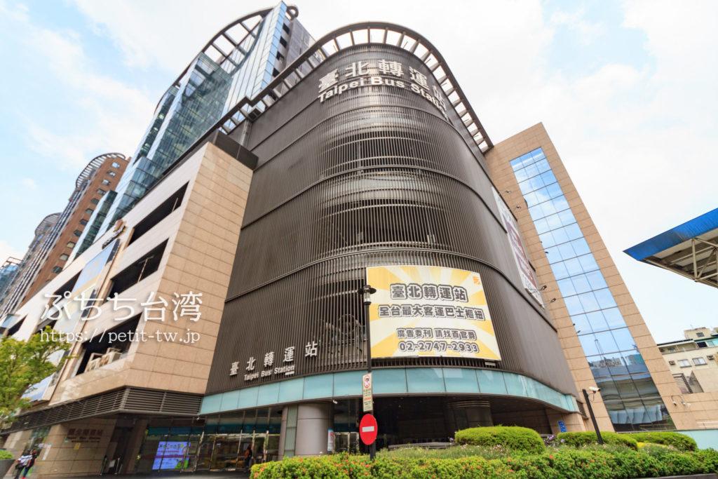 台北バスターミナル(台北轉運站)の外観写真