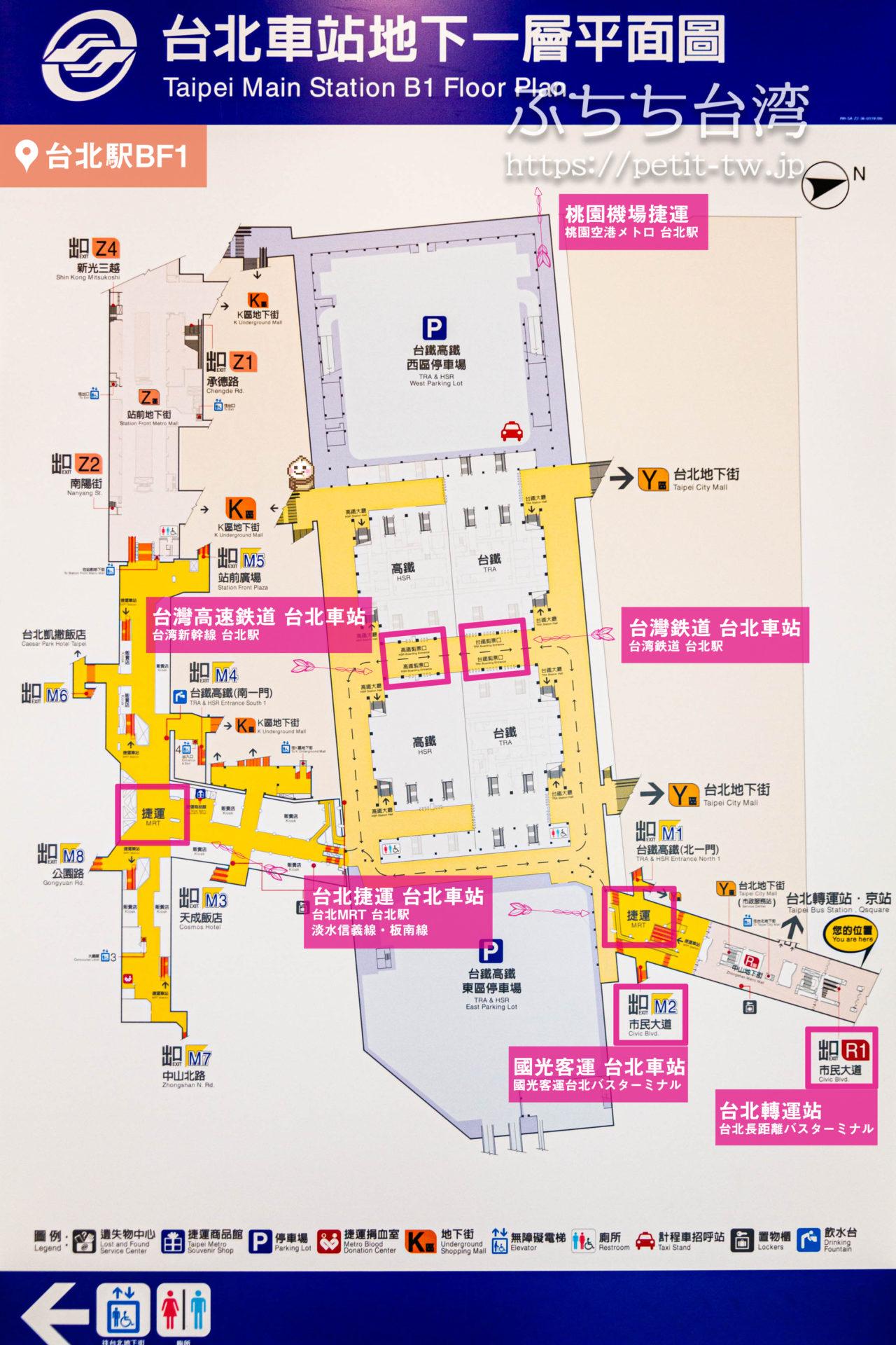 台北駅地下1階平面図