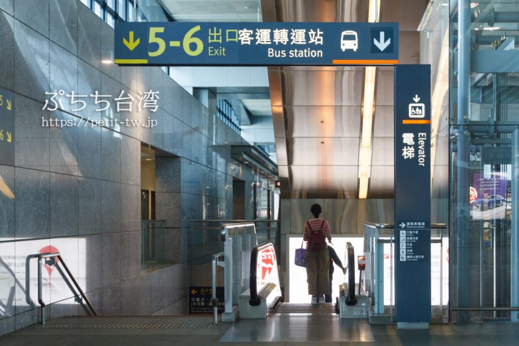 台湾高速鉄道台中駅から日月潭へバスで行く方法