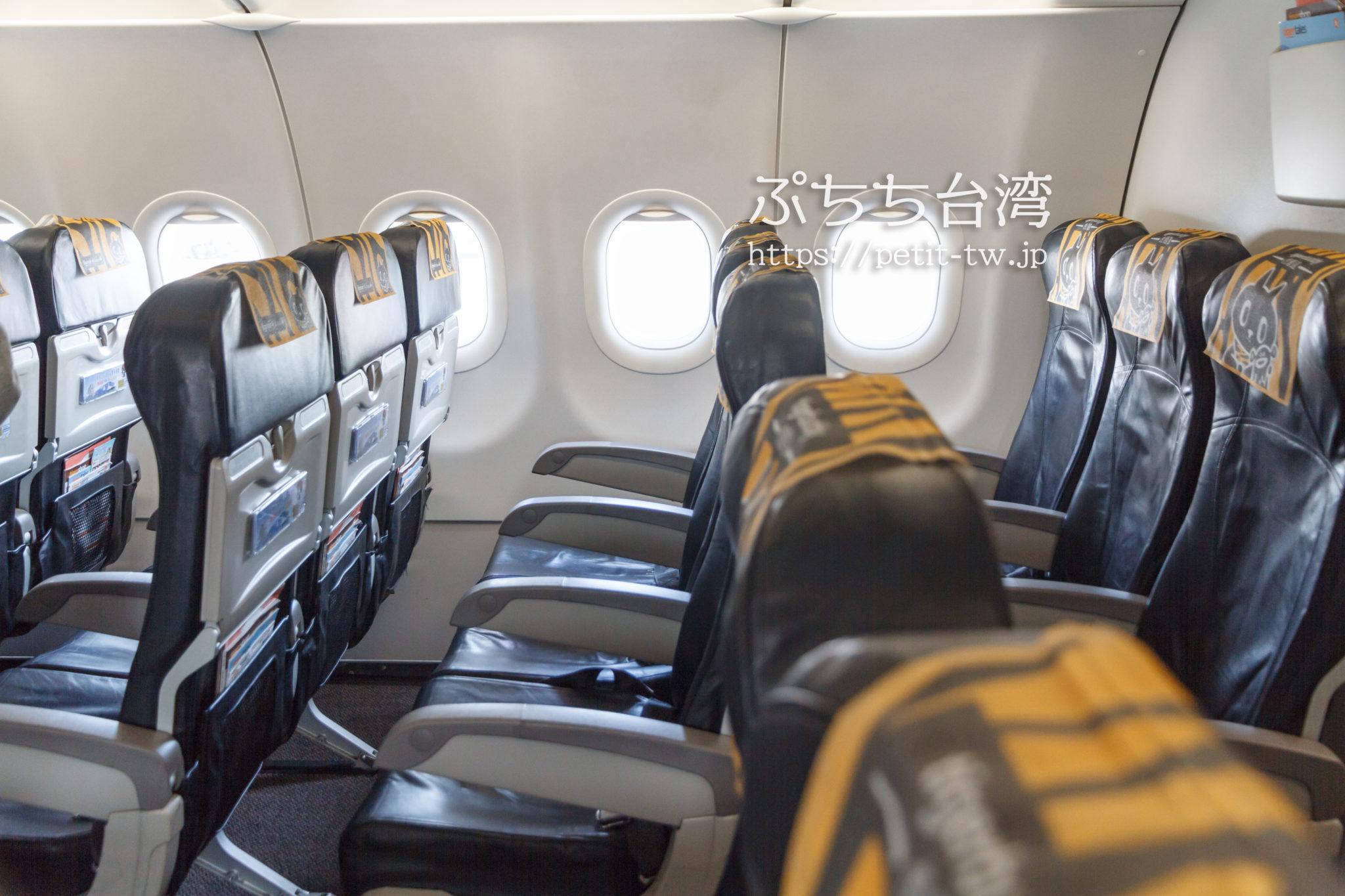 タイガーエア台湾の機内座席