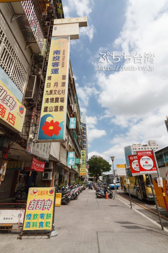 台中干城站の南投客運
