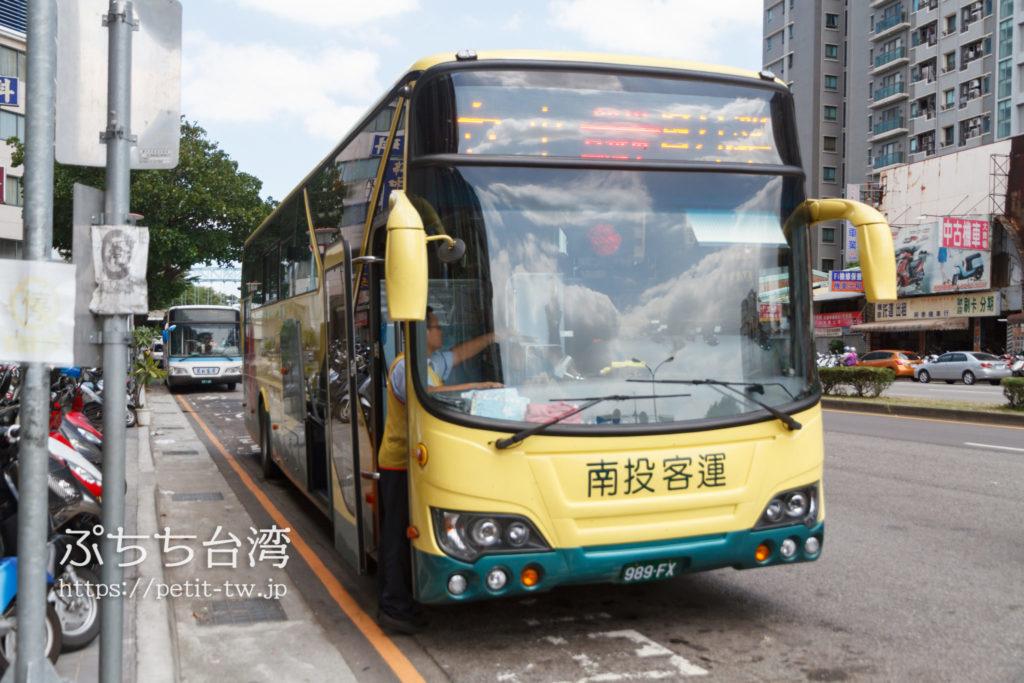 南投客運の日月潭行きのバス