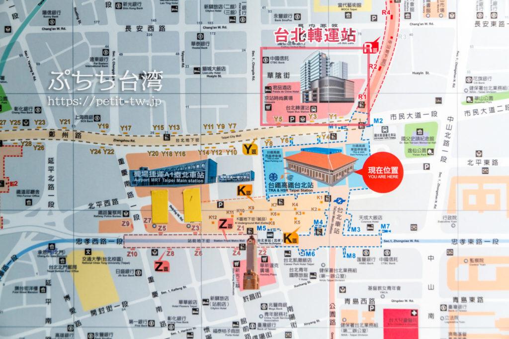 台北バスターミナル(台北轉運站)のアクセス