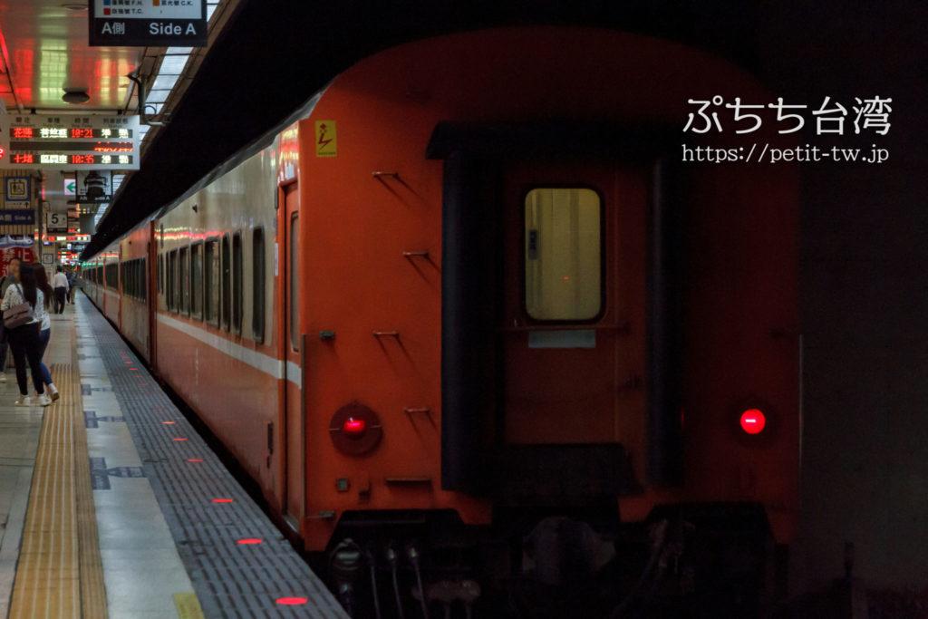 台湾鉄道の普悠瑪号