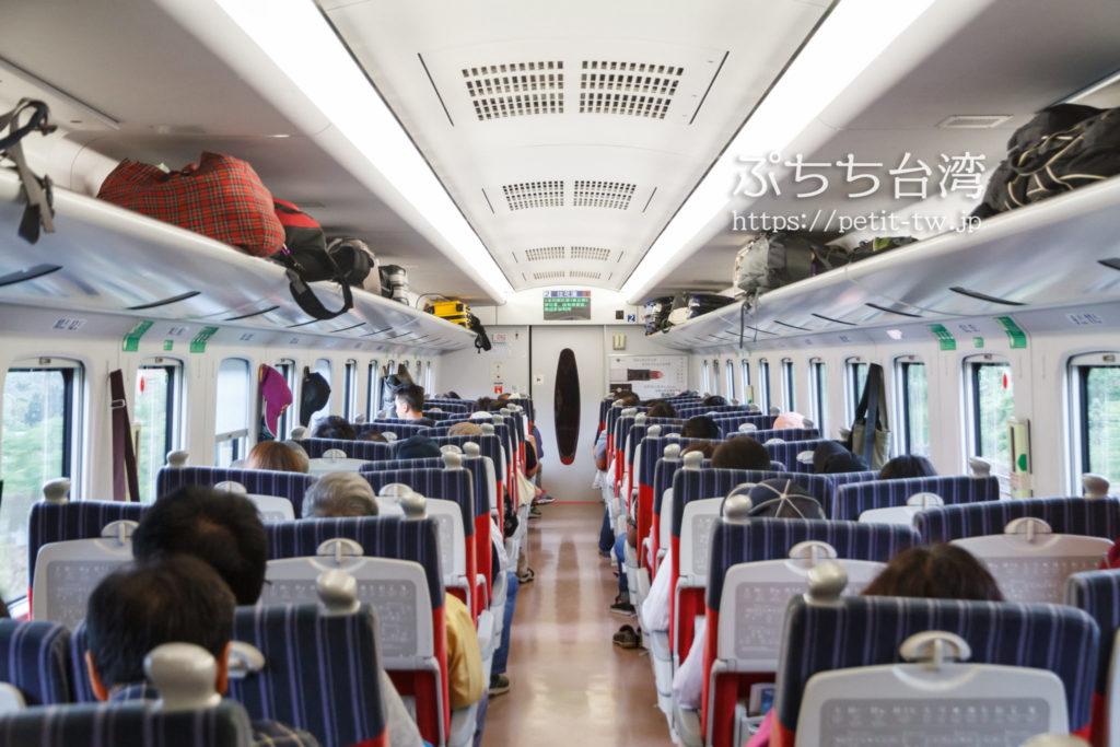 台湾鉄道の車内(普悠瑪号の座席)