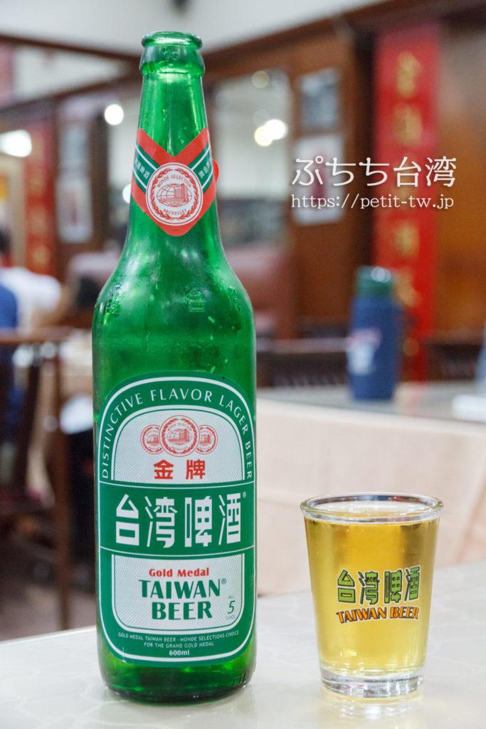 沁園春の台湾ビール