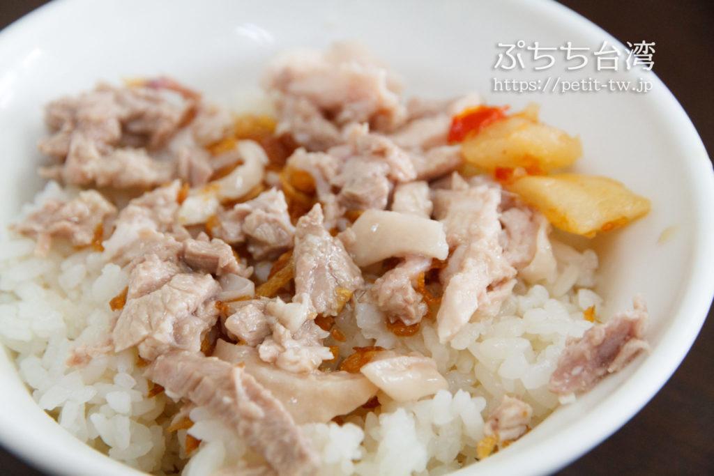 頂吉古早味火鶏肉飯の鶏肉飯