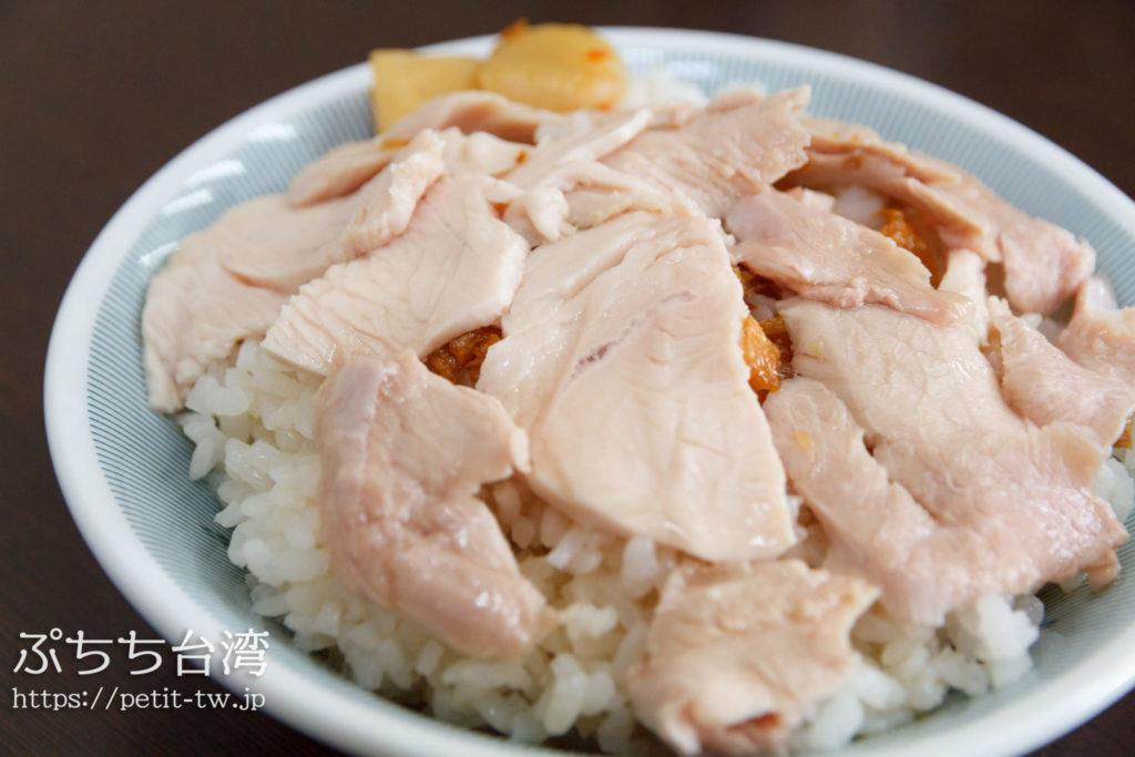 頂吉古早味火雞肉飯の鶏肉飯